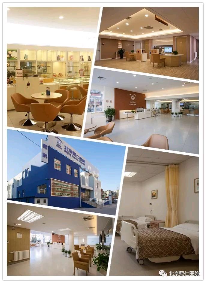 北京熙仁医院是您放心就诊的眼科医院